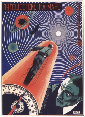soviet-movie-poster-trip-to-mars-1925